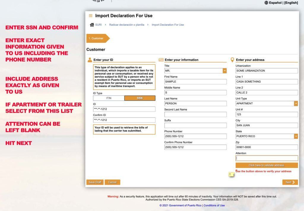 suri info input screen